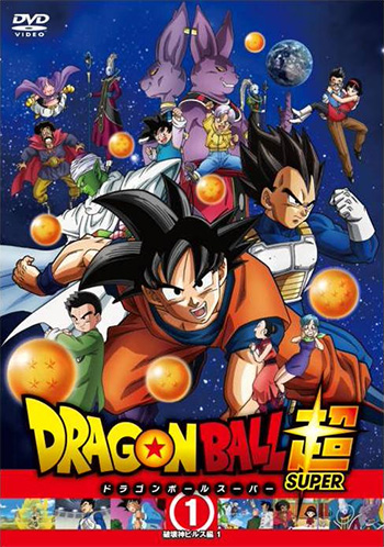 dbs_rental_dvd1