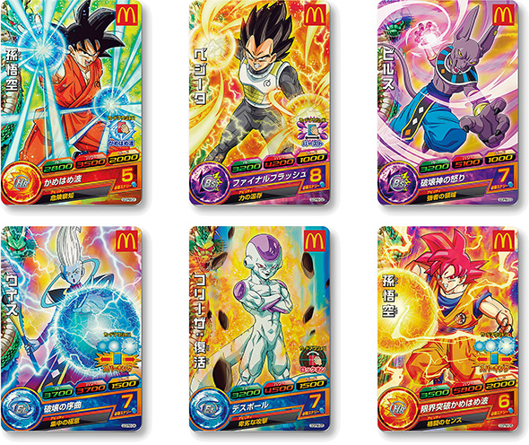 mcdonalds_dbs_card_6layout_v2