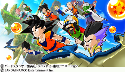 """Dragon Ball: Project Fusion"" Announced For Nintendo 3DS in Japan"