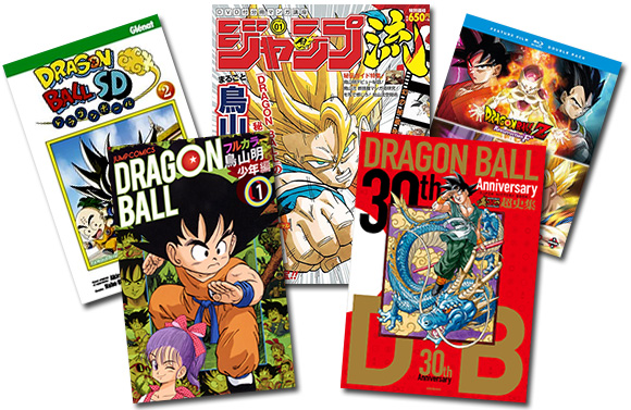 Early 2016 Dragon Ball Products