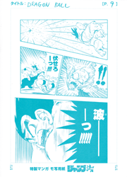 jump_ryu-print03