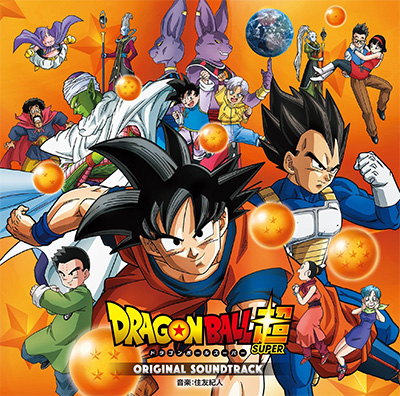 ost dbs