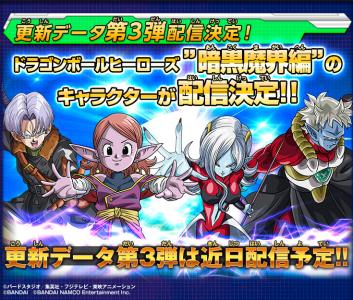 dbhum2_patch3_website