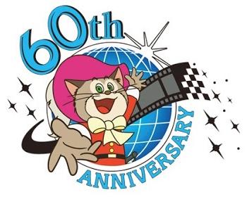 Toei Anniversary 60th Anniversary