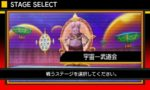 extreme_butoden_150_stage