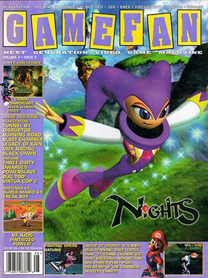 gamefan_vol04_issue08_aug1996