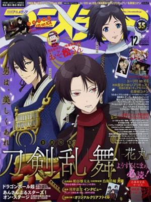 animedia_december2016