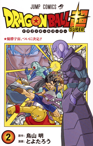dbs_vol2_cover