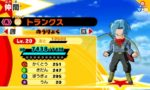 fusions_210_trunks