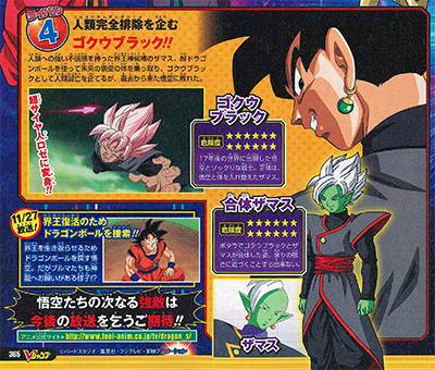 vjump_2017_01_rivals_sample2