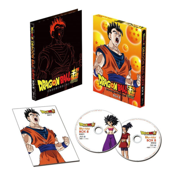 Dragon Ball Super Blu-ray Box #8
