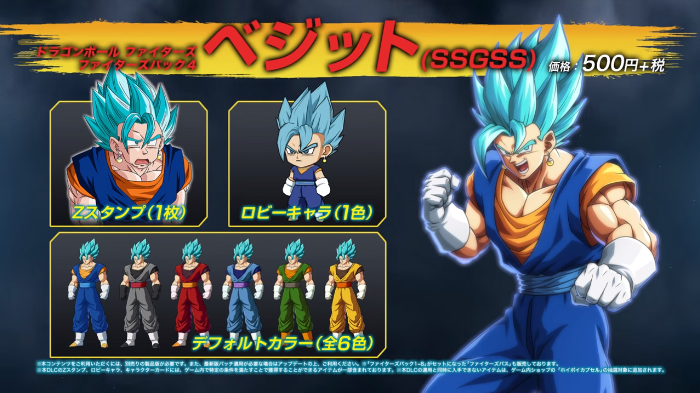 News Quot Dragon Ball Fighterz Quot Ssgss Vegetto Promotional