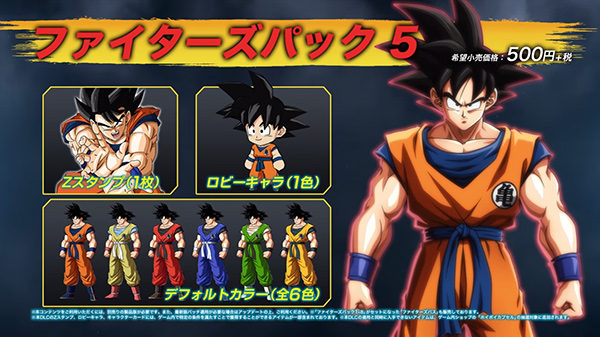 News Dragon Ball Fighterz Black Hair Son Goku Promotional Video Showcases Special Moves Alternate Colors Lobby Character Z Stamp