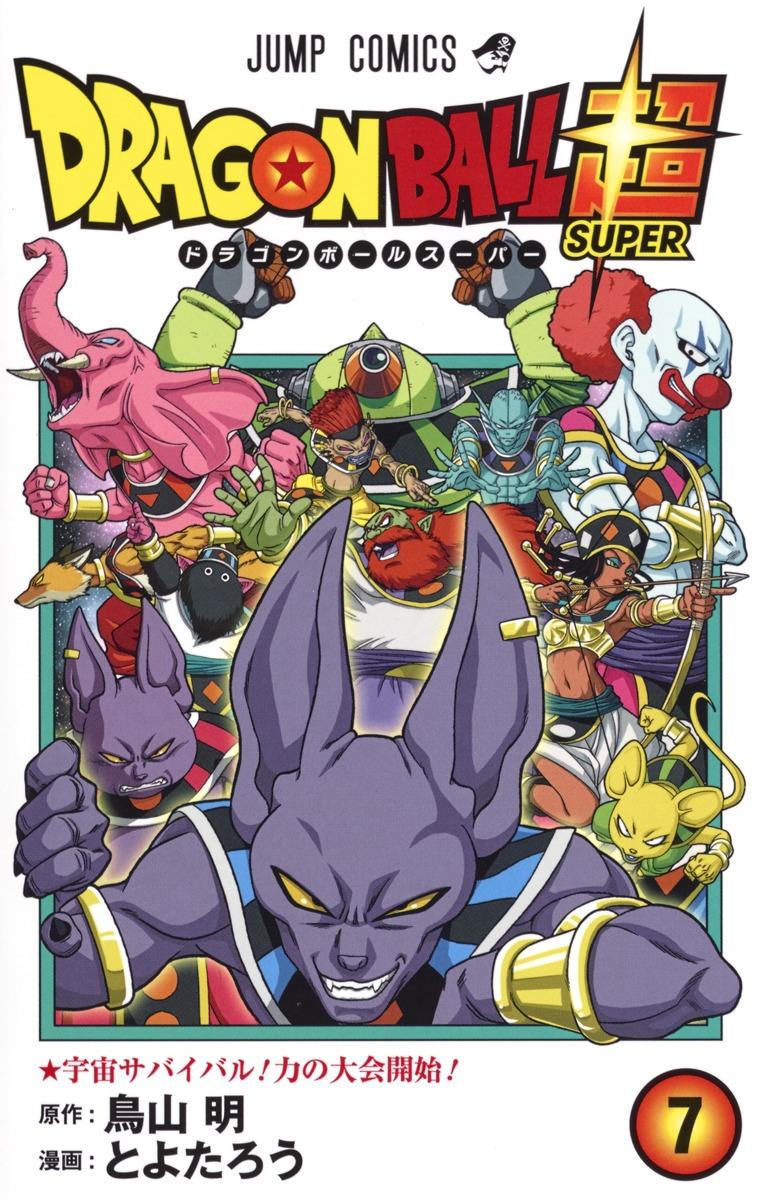 dragonball super manga deutsch