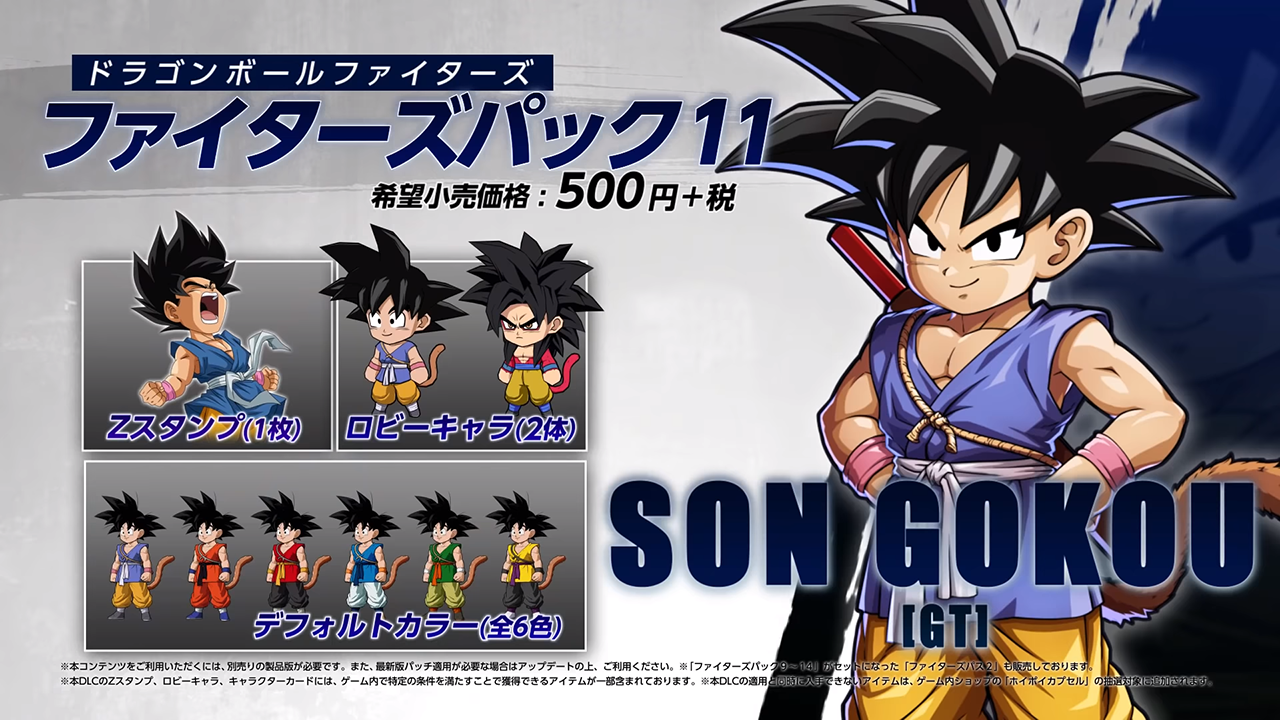 News Dragon Ball Fighterz Son Goku Gt Promotional Video